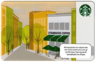 Starbucks Cadeaukaart Giftcard: Griekenland Greece 2013 | SKU11030867