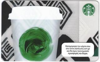 Starbucks Cadeaukaart Giftcard: Griekenland Greece 2014 | SKU11041072